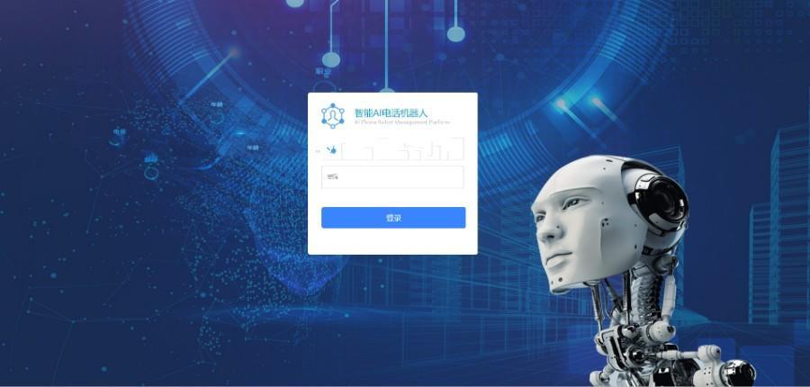 智能AI电话机器人 AI语音通话销售机器人+支持人工二次跟进+附文字安装搭建教程